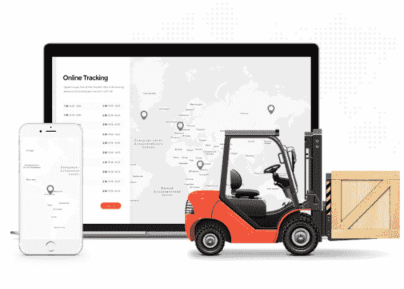 Online delivery software